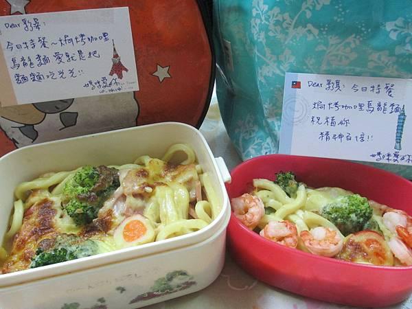 lunch box_20141014_2