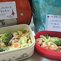 lunch box_20141014_2