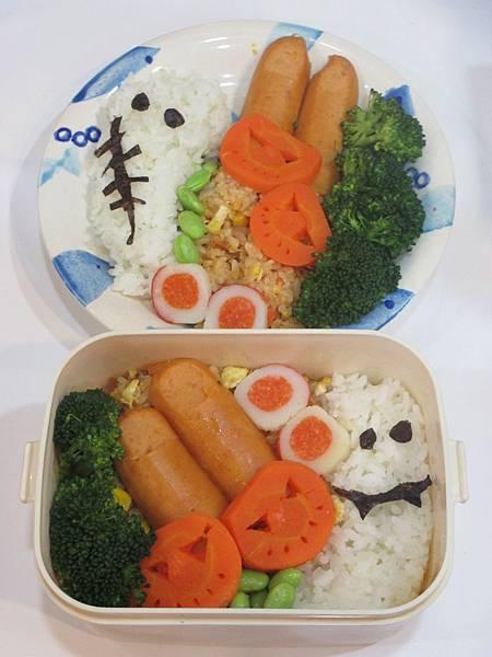 lunch box_20141023_halloween_2