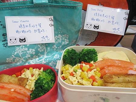 lunch box_20141202謝謝妳我愛妳