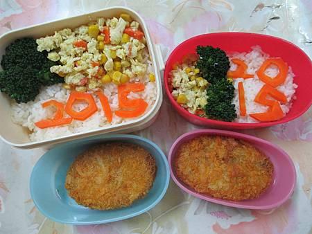 lunch box_新年驚喜便當_20141230
