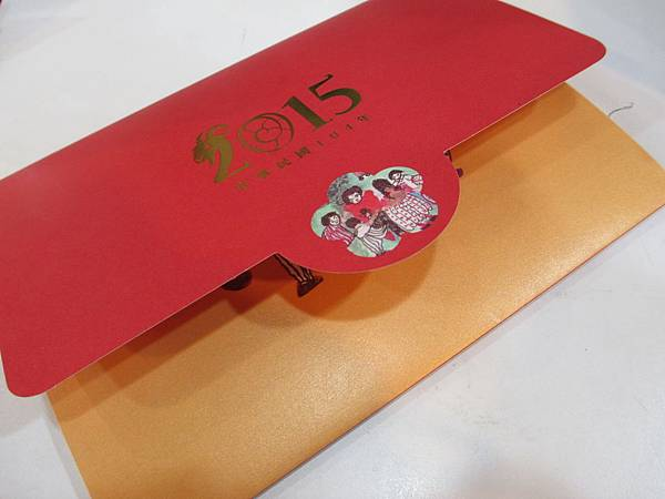大阿姨畫作獲選製作成2015新年賀卡3
