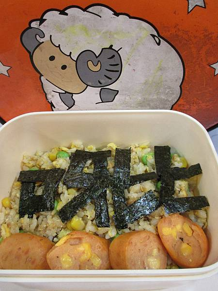lunch box_20150126