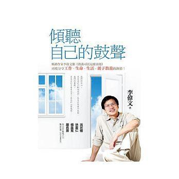 book_listen