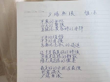 poem_大伯父.jpg