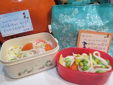 lunch box_20150414