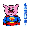 flayapig_superman.jpg