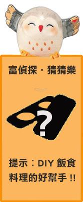 guess20150503.jpg