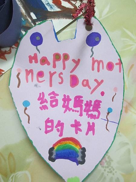 Hanna_2015 mothers day_4.jpg