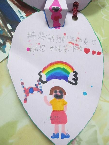 Hanna_2015 mothers day_5.jpg