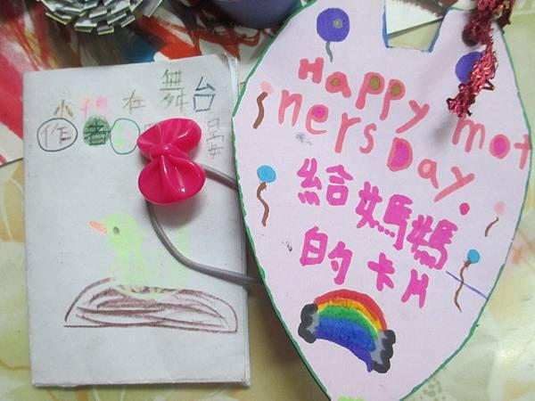 Hanna_2015 mothers day_6.jpg