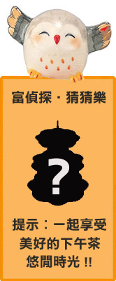 guess20150606.jpg
