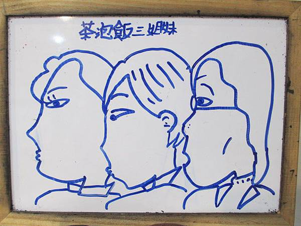 Iris_深夜食堂_8
