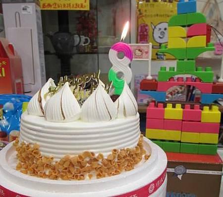 Falayhome_happy birthday_20150803