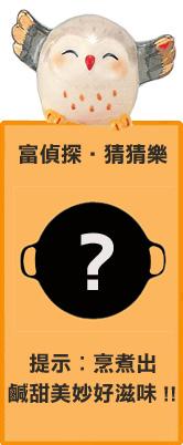guess201501009a.jpg