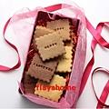 cookies_word2.jpg