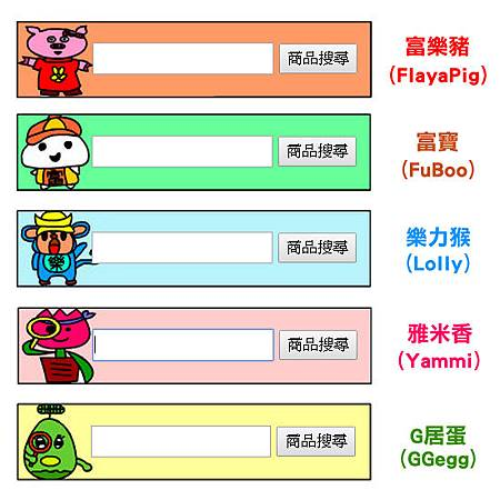 search20160601.jpg