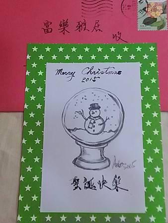 55部落格好友鳥爸給富樂雅居的聖誕賀卡.jpg