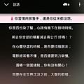 IMG_20170811_103546_188.jpg
