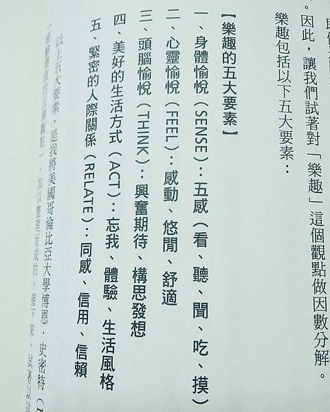 IMG_20171106_064243_286.jpg