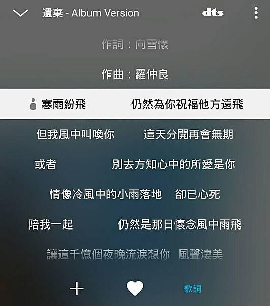 IMG_20171202_073425_547.jpg
