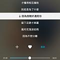Screenshot_2018-01-20-22-49-54-24.png