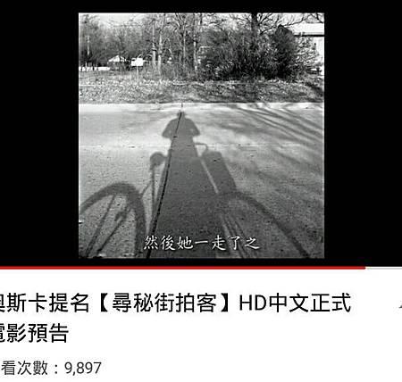 IMG_20180204_200831_250.jpg