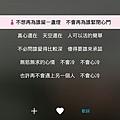 IMG_20180213_105201_536.jpg