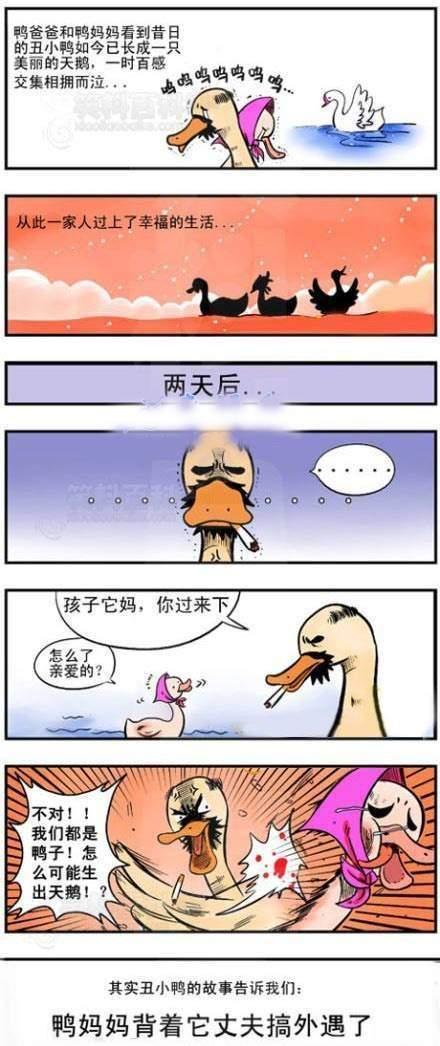 http://pic.pimg.tw/lihuan4u/1322473237-494479225.jpg