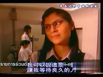 蘇打冰茶女主角