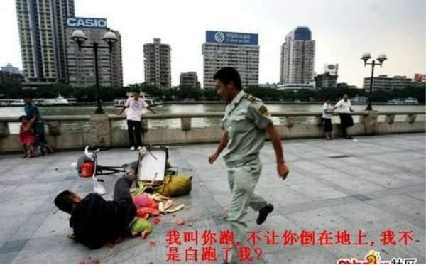 中國城市管理人員