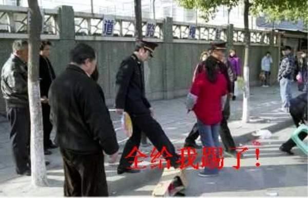 中國城市管理人員 (8)