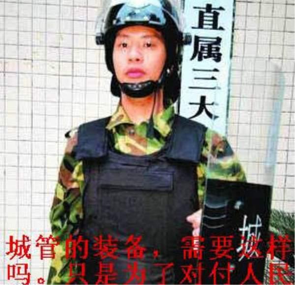 中國城市管理人員 (15)