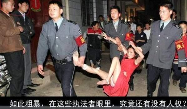 中國城市管理人員 (12)