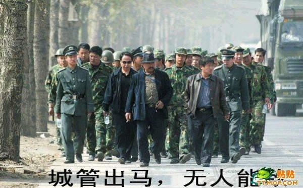 中國城市管理人員 (17)