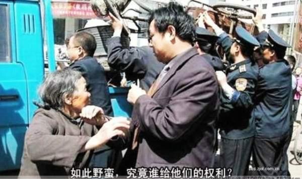 中國城市管理人員 (23)
