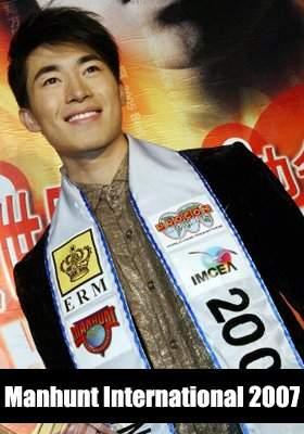 歷屆冠軍中國 (1)