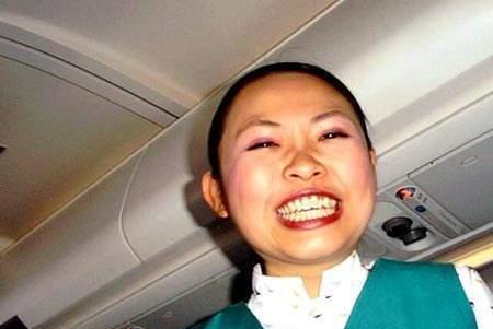 空姐的微笑