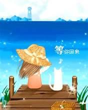 日記插圖-4 (70).jpg