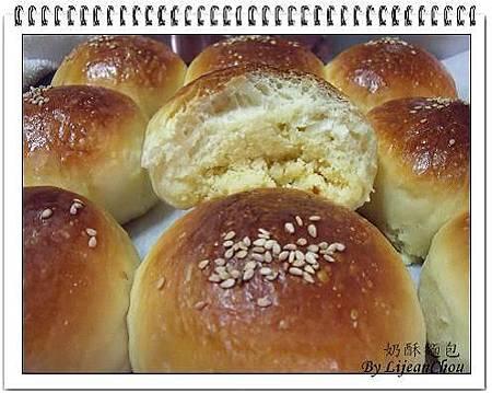 4.奶酥麵包.JPG