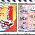 20.豆花粉.JPG