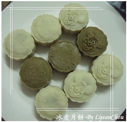20110911冰皮月餅 (4)a.JPG