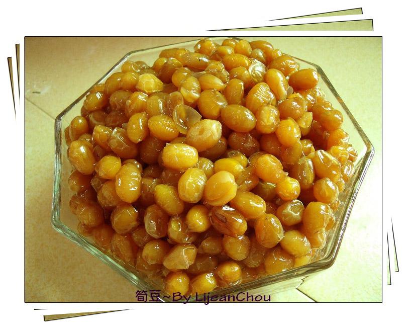 筍豆.jpg