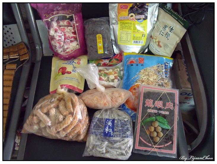 4.零食+海貨.jpg