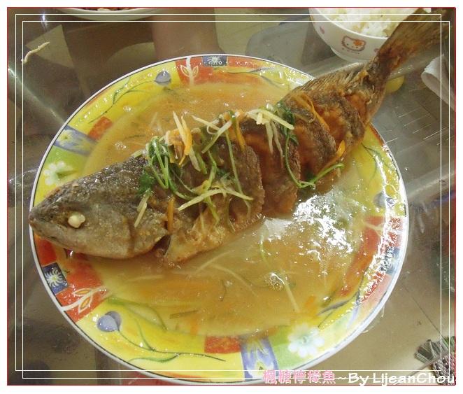 楓糖檸檬全魚.jpg