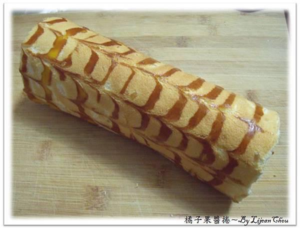 15.橘子果醬倦 (8)