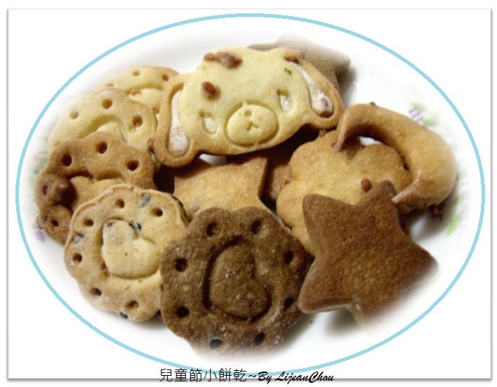 17.狗狗小餅乾 (3a)