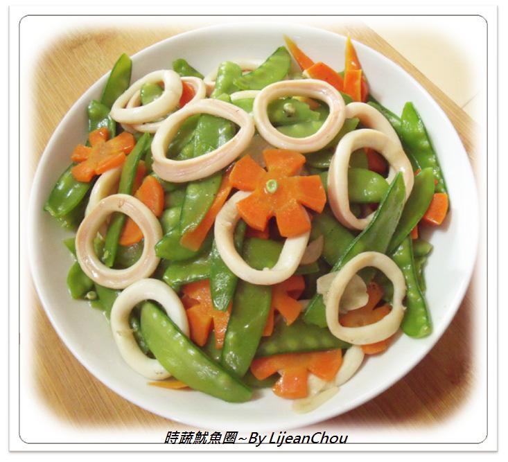 20.生炒魷魚圈 (6)