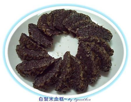 29.雞血米糕 (1a)
