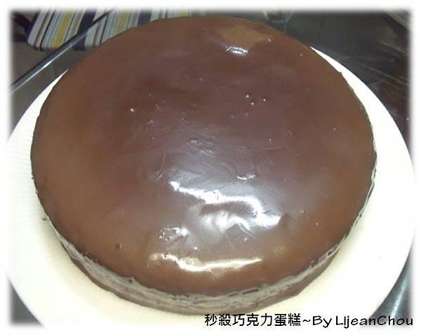 34.秒殺巧克力蛋糕 (2)